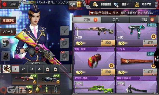 Điểm Tin Sáng 24/3: Admin CFM khẳng định Đột Kích Mobile về Việt Nam với tên gọi Crossfire Legends