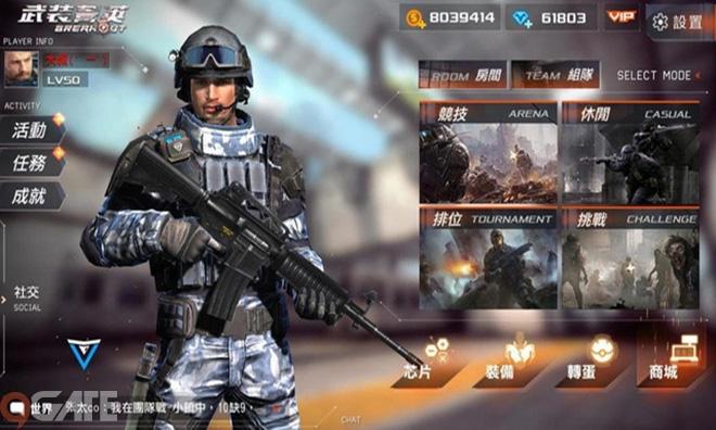 Garena Tác Chiến: Teaser game
