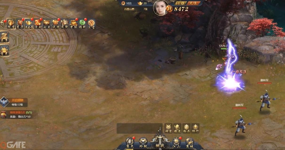 Bên cạnh đó Ngạo Kiếm H5 cũng sở hữu hệ thống tính năng phong phú không  thua kém bất kì tựa game nhập vai truyền thống nào như Cánh, Thần binh, ...
