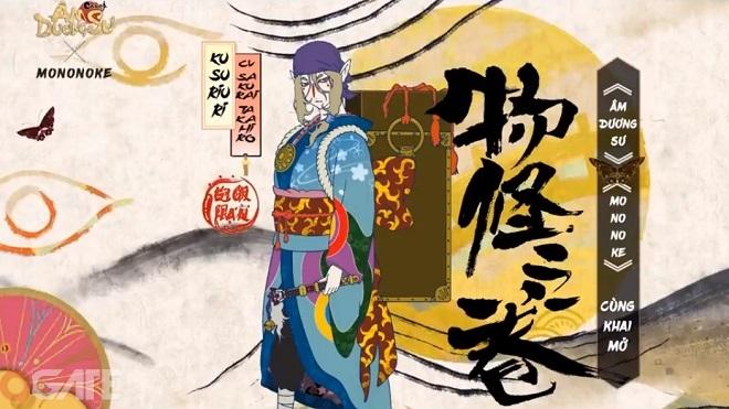 Garena Âm Dương Sư: Thức thần SSR-Kusuriuri