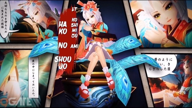 Garena Âm Dương Sư: Thức thần SR-Hako No Shoujo