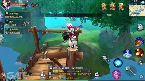 Võ Lâm Ngoại Truyện Mobile được phát hành tại Việt Nam dưới tên gọi Giang Hồ Ngoại Truyện