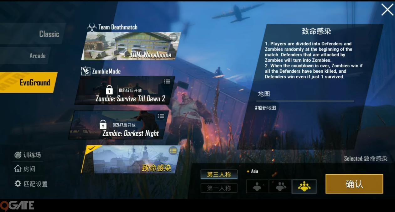 """PUBG Mobile bản 0.14 ra mắt, tâm điểm là mode """"Zombile lây nhiễm"""" và """"M24 Seven Seas"""""""