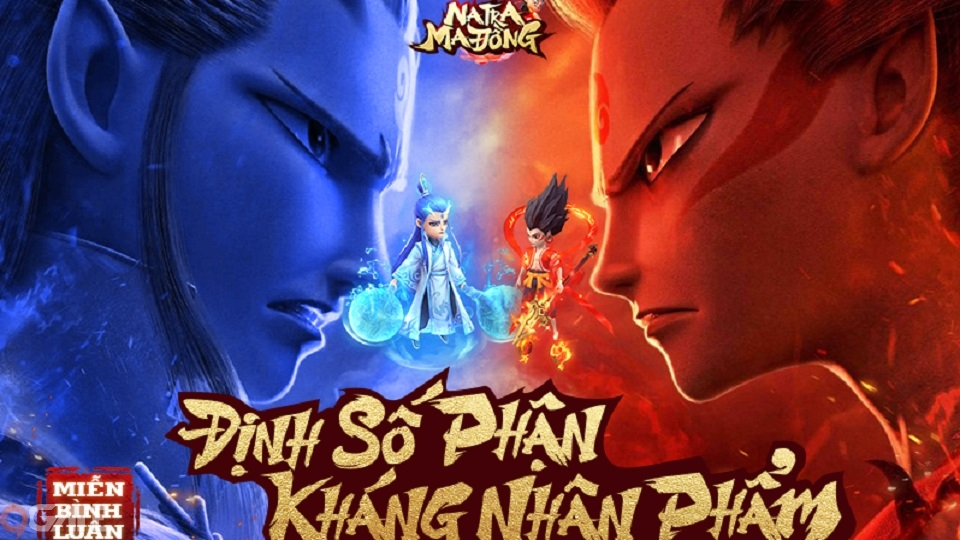 Na Tra Ma Đồng Mobile sẽ ra mắt chính thức vào tháng 10/2019