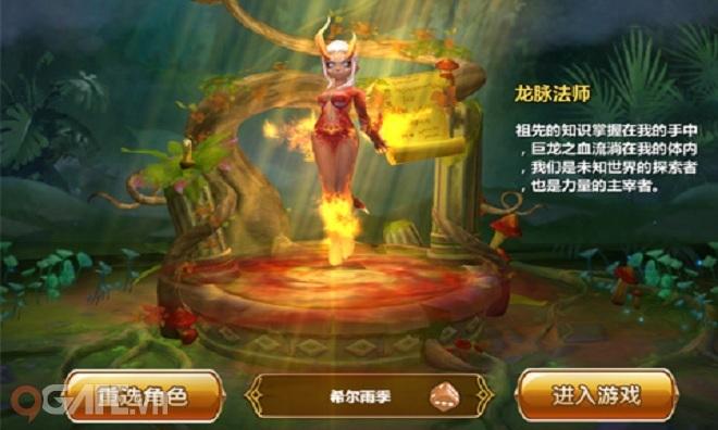 Huyễn Tưởng Biên Niên Sử – Siêu Phẩm Chibi game 2014