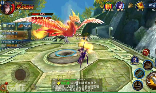 Lục Long Ngự Thiên: Chiến Phượng Hoàng