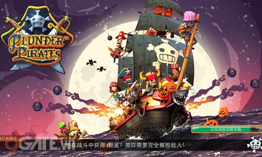 Hải Tặc Cướp Bóc - Gameplay siêu thú vị