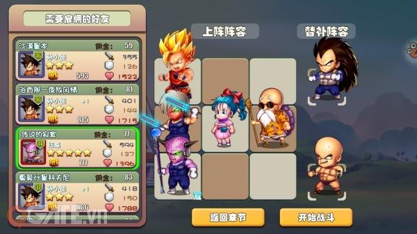 Với hệ thống nhân vật và phụ bản bám khá sát vào cốt truyện 7 Viên Ngọc Rồng  nổi tiếng, khiến người chơi vừa buồn cười, vừa thích thú với tạo hình ...