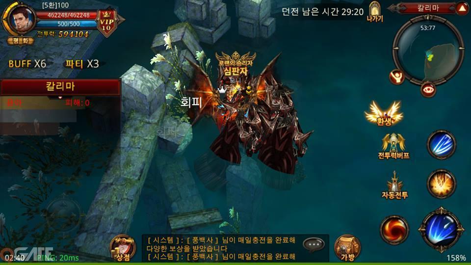 Hướng dẫn cơ bản cho Tân thủ chơi MU Origin – Hướng Dẫn | Cẩm Nang | 9Gate