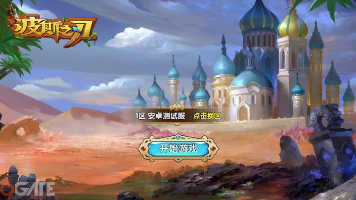 Ba Tư Chi Nhận: Video trải nghiệm game (Class Quyền Vương)