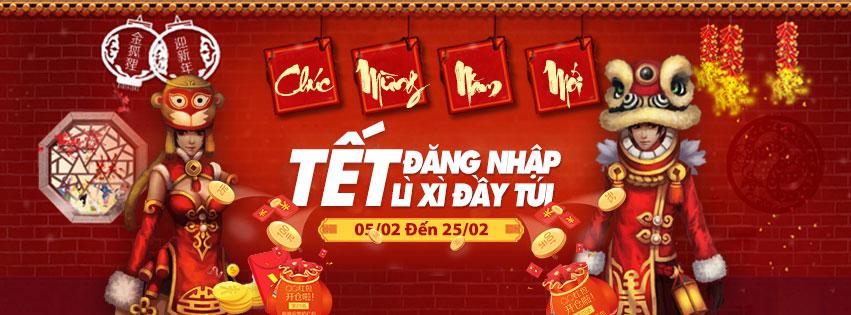 Đao Phong Vô Song 3D
