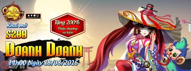 Nhân dịp ra mắt server thứ 200, Cửu Dương Thần Công thân tặng game thủ  Giftcode giá trị gồm: Bụi 7 Màu *5, Tinh Hoa II *10, Thời trang Vui Mừng 3N