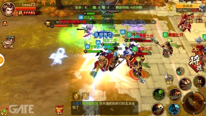 Minh Châu Tam Quốc được đưa về nước thành công bởi VTC Mobile, game dự kiến  đến tay game thủ vào đầu tháng 10/2016 tới đây.