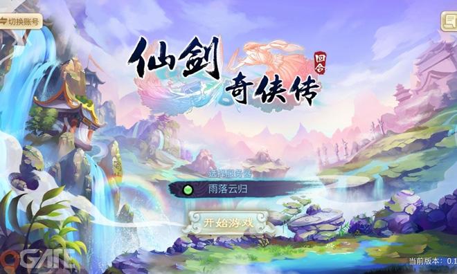 Tiên Kiếm Kỳ Hiệp Truyện 3D - Game mobile khai thác đề tài Tiên Kiếm kinh điển