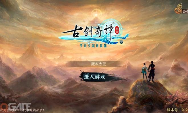 Cổ Kiếm Kỳ Đàm: Video trải nghiệm game cho Tân Thủ