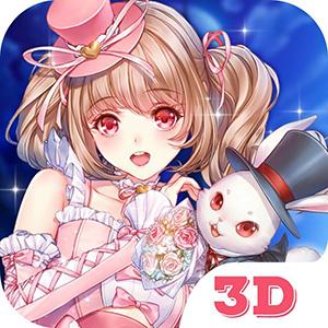 Học Viện Thời Trang 3D