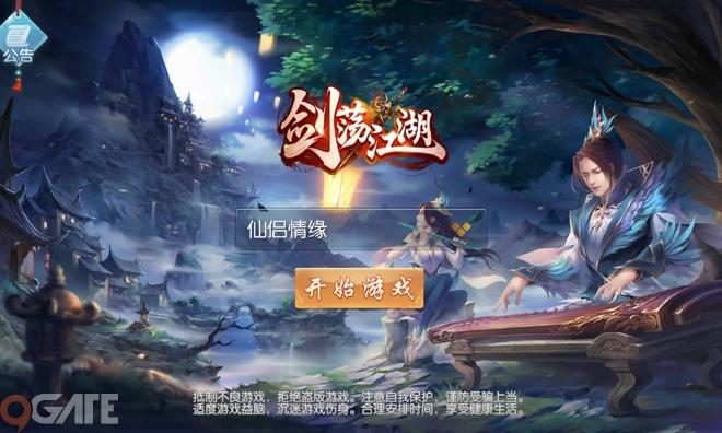 Kiếm Đãng Giang Hồ: Video trải nghiệm game cho Tân Thủ