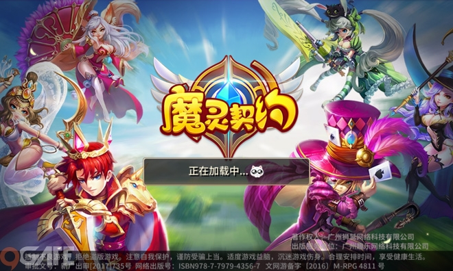 Ma Linh Khế Ước: Video trải nghiệm game cho Tân Thủ