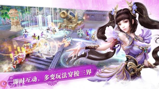 Trải nghiệm Thiện Nữ U Hồn Mobile - Sản phẩm nhập vai cực hấp dẫn đến từ NetEase
