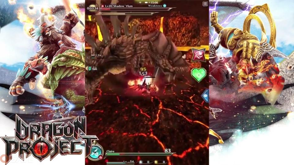 Dragon Project: Cùng đồng đội săn Kỳ Trân Dị Thú
