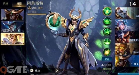 Yêu cầu để nhận skin này khá đơn giản khi game thủ chỉ cần leo tới rank  vàng là được. Nếu như mùa 2 thì game thủ nhận được Thane Quang vinh, ...