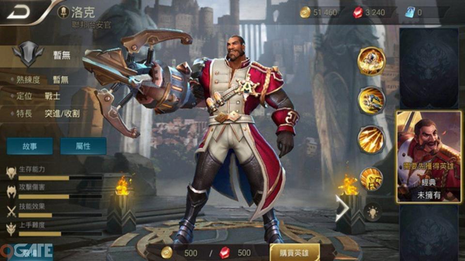 Liên Quân Mobile: Xuất hiện vị tướng đấu sĩ kiêm… xạ thủ là Nỏ Thần Rourke