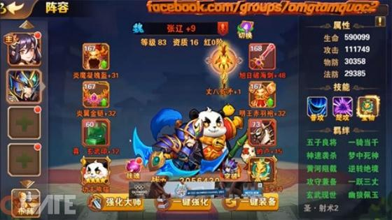 Còn Trương Liêu là một trong những vị tướng giỏi nhất của Tào Tháo bên  Ngụy. Và trong OMG 3Q, ông sở hữu cặp đao bán nguyệt cực ngầu.