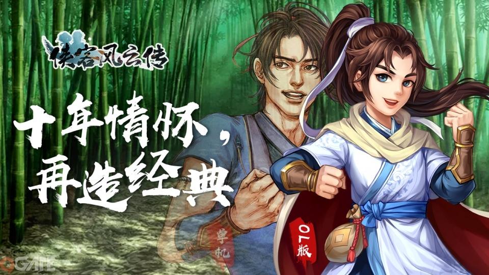Hiệp Khách Phong Vân Truyện: Trailer Game