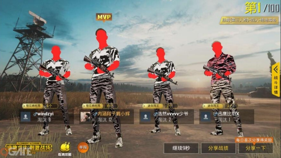 Hacker PUBG Mobile bị Tencent cho ra hầu tòa vì hành vi gian lận