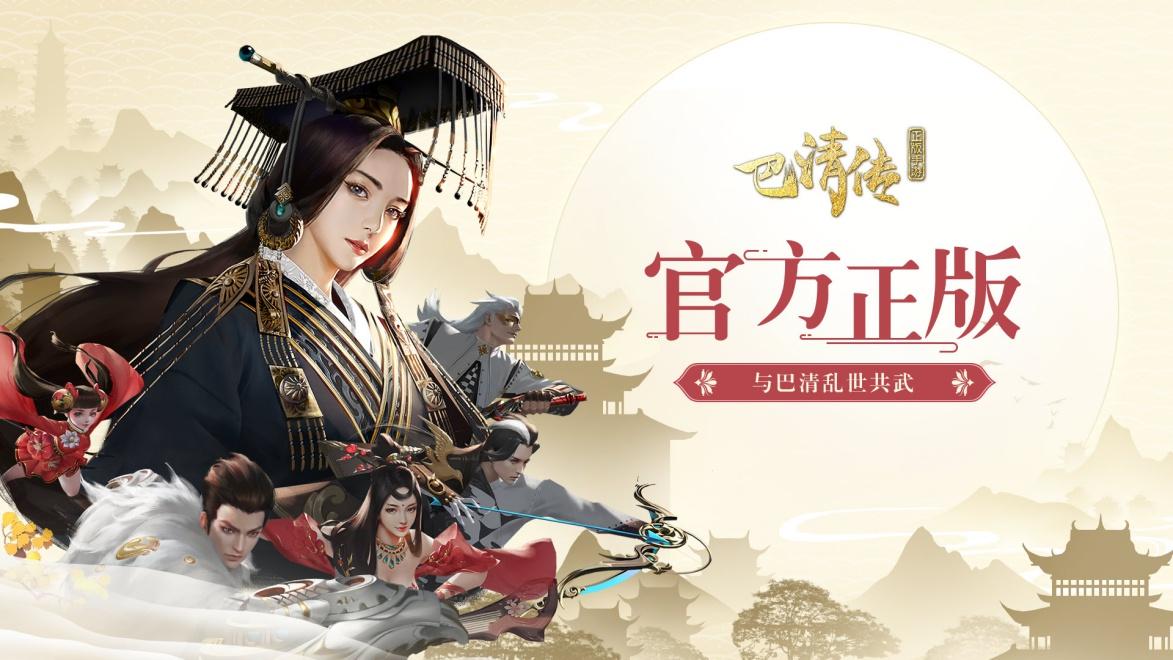 Ba Thanh Truyện: Video trải nghiệm game cho Tân Thủ