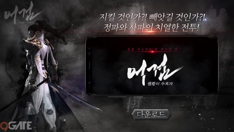 Tiên Kiếm Kỳ Hiệp - MMORPG đẳng cấp Hàn Quốc bất ngờ thông báo ra mắt ngày 24/12