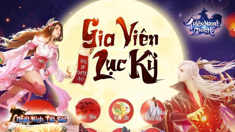 Thiên Ngoại Giang Hồ tung bản cập nhật mới thêm ngàn lì xì và tiện ích mừng năm mới