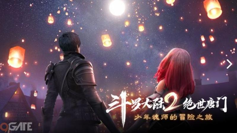 Đấu La Đại Lục 2 ra mắt phiên bản thử nghiệm, yêu cầu game thủ đăng ký trước