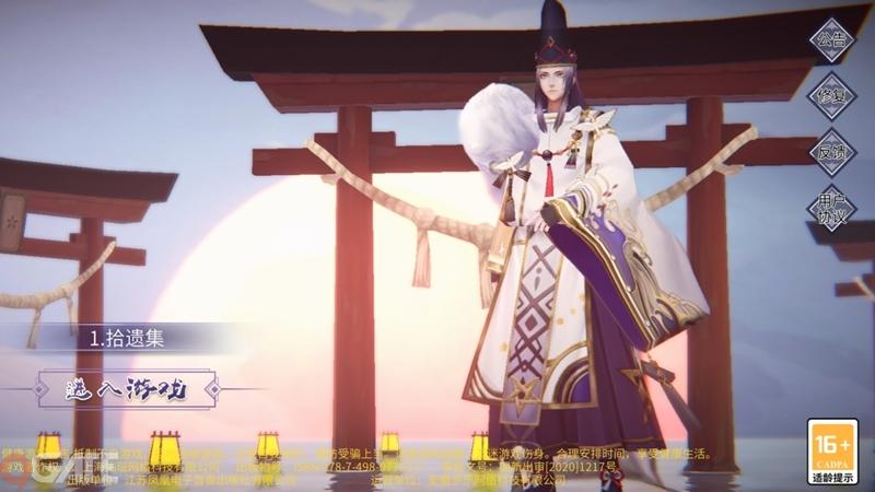 Tình Minh Truyện: Video trải nghiệm game