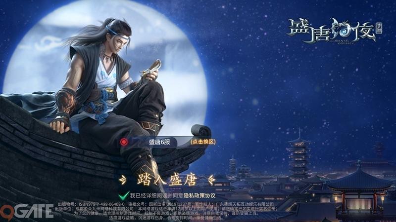 Thịnh Đường Huyễn Dạ Mobile: Video trải nghiệm game (OB 13/5)