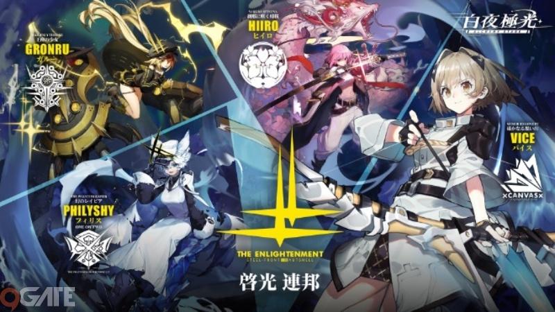 Alchemy Stars - Game nhập vai trên mobile đã được Tencent Games mở của chính thức trên toàn thế giới