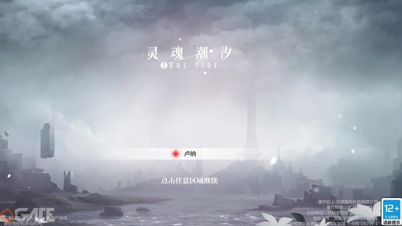 Soul Tide - Linh Hồn Triều Tịch: Video trải nghiệm game (OB 24/8)