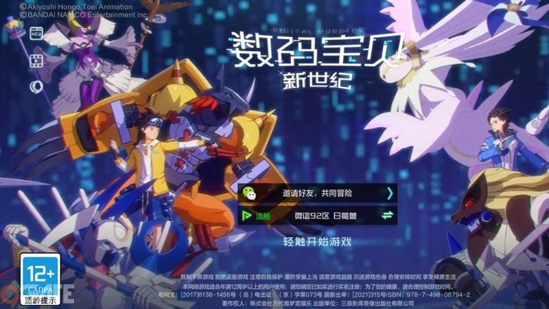 Digimon - Tân Thế Kỷ: Video trải nghiệm game (OB 22/10)