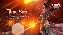 Võ Bá Thiên Hạ sẽ ra mắt trong tháng 4