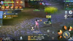 Kiếm Vương Truyền Kỳ: Game đề tài võ hiệp đan xen sẽ được FunTap ra mắt trong tháng 5 này
