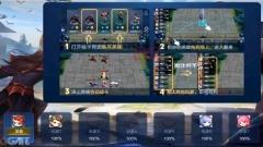 Liên Quân Mobile sắp có chế độ chơi 'cờ nhân phẩm'