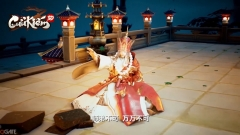 Cửu Kiếm 3D: Tranh đoạt Long Châu