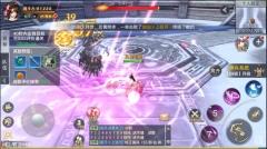Ngạo Kiếm 3D: MMORPG siêu đồ họa sắp được Funtap phát hành tại Việt Nam