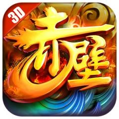 Xích Bích - Tam Phân Thiên Hạ