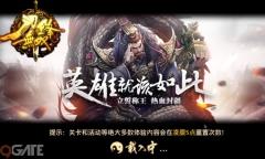 Đao Phong Vô Song: Video trải nghiệm game