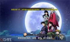 InuYasha Mobile – Bộ đôi bá đạo  Inuyasha & Kagome tái xuất