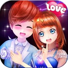 AU Love