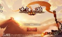 Đại Thoại Tây Du: Video trải nghiệm game cho Tân Thủ