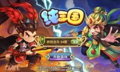 Thuần Tam Quốc: Video trải nghiệm game cho Tân Thủ