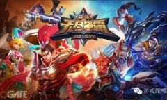 Vô Tận Tranh Bá: Video trải nghiệm game cho Tân Thủ